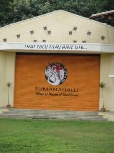 summanahalli